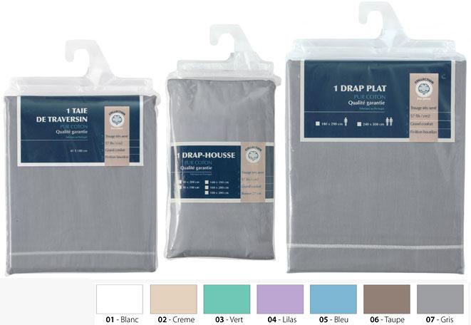 collection 57 fils la couleur boutique en ligne. Black Bedroom Furniture Sets. Home Design Ideas